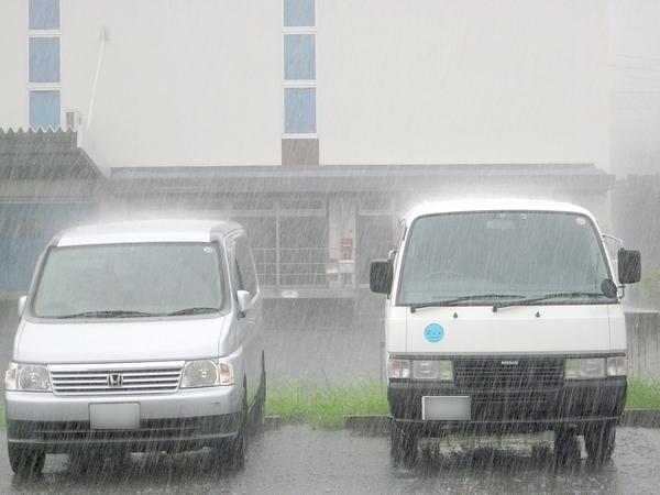 b-rain1
